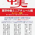 Img_20171214_0001