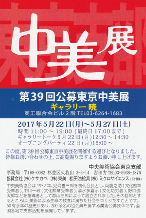 Img_20170501_0004